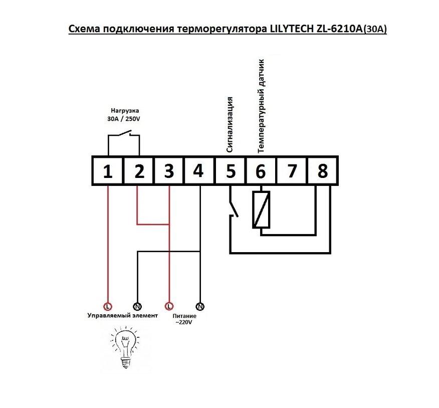 Схема подключения механического терморегулятора 786